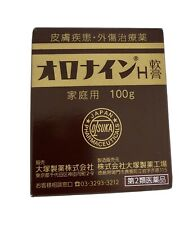 Otsuka Oronine H Ointment for Acne Minor Burns Cracked Skin Cuts Pain Japan
