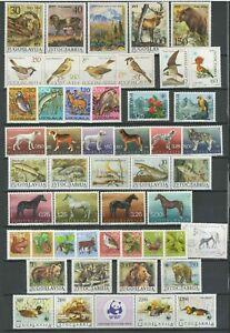 Yugoslavia 1970/90 ☀ Fauna - Animals Birds Bears, fishes ☀ MNH**