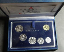 China Proof set 1+2+5 Fen + 1+5 Jiao + 1 Yuan 1997 Very Rare!
