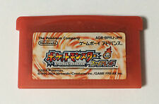 USED Nintendo GBA Pocket Monster Fire Red JAPAN Game Soft Only Pokemon Japanese