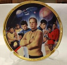 Star Trek: 25th Anniversary Commemorative Plate      COA #2220S
