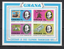 Ghana 1976 Telephone MS IMPERF Sc 605 Mint never hinged