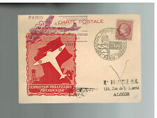 1946 France Prisoner of War POW Philatelic Exposition Postcard Cover to Algeria