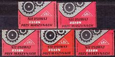 POLAND 1960 Matchbox Label - Cat.Z#206 BHP - Do not remove covers, with machines