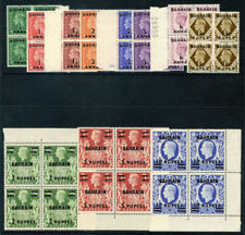 Bahrain 1948 KGVI set complete in blocks superb MNH. SG 51-60a. Sc 52-61A.