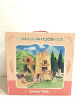 Sylvanian Families JP (Calico Critters US) Baby Square Big Tree House with Box