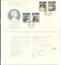 Hong Kong stamp FDC 1985 The Life & Times of H.M. Queen Mother