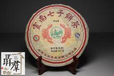 Tu Lin puer tea factory shu pu er 2015 Tulin 703 ripe puerh 357g
