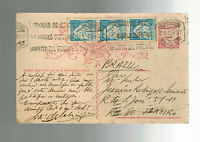 1934 Lisbon Portugal Postcard cover to Rio de janeiro Brazil
