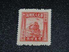 CHINA Liberation 1949 Sc#3LQ22 $500 Locomotives Stamp MNH