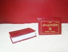 Geeta 10x Miniature Pocket Shrimad Bhagavad Gita Press Hindu Holy Book