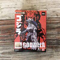 """Bandai Godzilla 65th Anniversary Mechagodzilla 3.5"""" Figure M24"""