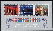 Faroe Islands MNH 1993 The 10th Anniversary of the Nordic House M/S