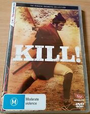 Kill - A film by Kihachi Okamoto (DVD, 2006) New  Region 4