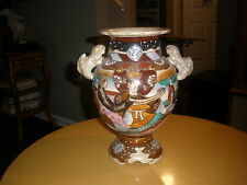 Antique Japanese Moriage Beaded Vase, Kutani or Satsuma 11""