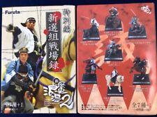 Shinsengumi Senjo-roku Samurai Mini Figure 7 pcs Set Furuta Japan series 2