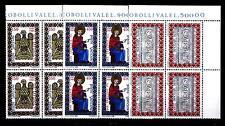 VATICANO - 1985 - IX Centenario della morte si San Gregorio VII