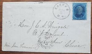Cover Exeter NH to Foochow / Fuzhou China, San Francisco Shanghai 5c Sc 179 1878