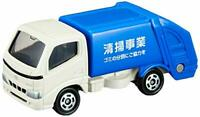 Tomica No. 045 Toyota Dyna cleaning car (blister)
