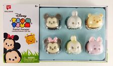 New! Disney Tsum Pastel Parade Exclusive Easter- 6 Vinyl Limited Ed. Figurines