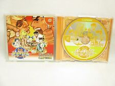TAISEN NET GIMMICK Capcom Psikyo All Stars Dreamcast Sega Import Japan Game dc