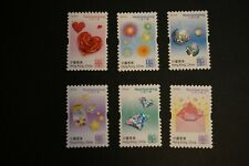2019 China Hong Kong Heartwarming Stamp Set MNH