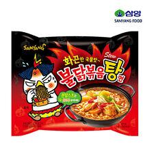 New Hot soup taste Samyang Ramen hot spicy Buldak bokeumtang noodles korea