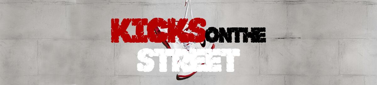 KicksontheStreet