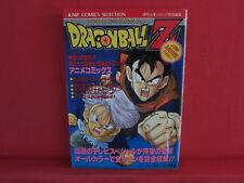 Dragon Ball Z: Zetsubou he no Hankou!! Nokosareta Chou Senshi Gohan to Trunks Fu