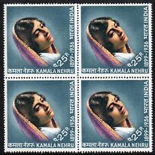 India Gomma integra, non linguellato 1974 Kamala Nehru COMMEMORAZIONE, blocco di 4