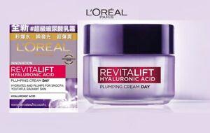 L'OREAL Paris Revitalift Hyaluronic Acid Plumping Cream Day 50ml