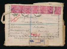 INDIA BOOK POST 1915 REGISTERED PARCEL FRONT + TABS LAHORE KG5 7 stamps FRANKING