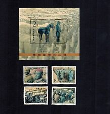 PR China 1983 T88 Miniature Sheet + Set Terra-cotta Figures MNH OG VF