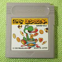 Yoshi's Cookie (Nintendo Game Boy GB, 1992) Japan Import