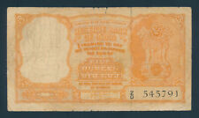 India, 5 Rupees ND (1959) P-R2 GULF ISSUE Fine