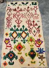 Vintage Moroccan berber wool rug 150 x 84 cm