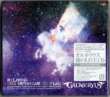 GALNERYUS-RELIVING THE IRONHEARTED FLAG-JAPAN 2 CD DVD M13