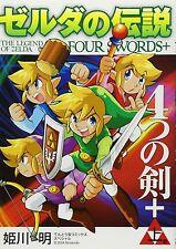 Zelda no Densetsu Legend of Zelda Four Swords Adventures #1 Manga HIMEKAWA Akira