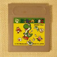 Yoshi no Tamago (Nintendo Game Boy GB, 1991) Japan Import
