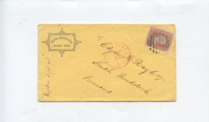 1865 Providence RI cancel advertising stamp cover ,Brown University,Rhode island