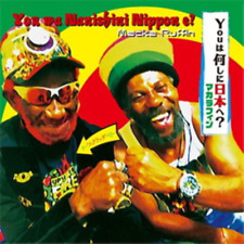 MACKA RUFFIN-WHAT DID YOU COME TO JAPAN FOR?-JAPAN 7INCH VINYL Ltd/Ed D73