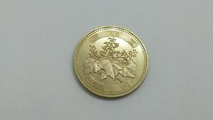 Japan 2000 500 Yen - Y# 125   Akihito Yr 12   UNCIRCULATED   Japanese Coin