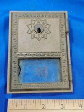 #84 Brass US Post Office Mail Box Door 1960s Ranco Glass VTG Letters Cabinet