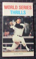 1982 WORLD SERIES THRILL by Stu Black FN 6.0 Watermill Paperback Reggie Jackson
