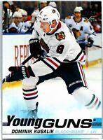 2019-20 Upper Deck Hockey Young Guns Rookie Card #246 Dominik Kubalik