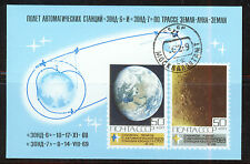 RUSIA-URSS/RUSSIA-USSR 1969 USED SC.3683 Space explorations of stations Zond 6