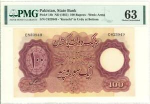 Pakistan 100 Rupees Currency Banknote 1951 PMG 63 CHOICE UNC