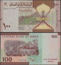 Oman PNew B239 100 Baisa 2020 - Intro 2021 Khanjar/Trees @ EBS