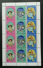Malaysia 100 Years Girl Guides 2016 Scout (setenant sheetlet) MNH *unissued Rare