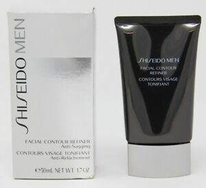 Shiseido Men Cooling Emulsion For Improvement Of Facial Contour 1.7oz